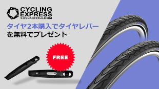 AD:CyclingExpress (home)