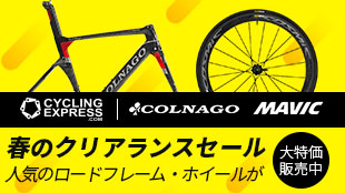 AD:CyclingExpress (inside_pages)